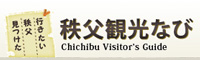 Sightseeing in Chichibu nabiha