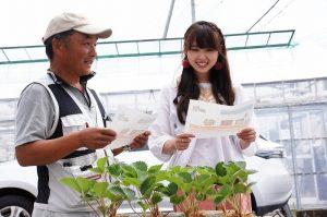 秩父地域の観光農園PRキャンペーン