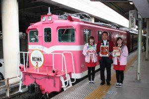 ELちちぶストロベリー&日本酒列車